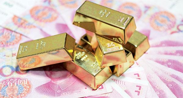 Yuan & Gold